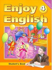 Купить школьные учебники учебные пособия для всех классов.